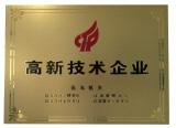 Hi-Tech Company Certification
