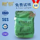 Chromium Oxide Green PT-5600
