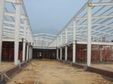Double Floors Steel Building