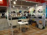 HK Electronics Fair