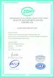 ISO9001: 2000 quality management standard