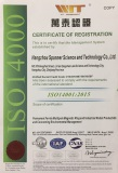 ISO14001 Hangzhou Spanner Science and Technology