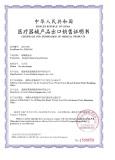 CFDA License -FSC 20151066