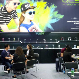 2016 Global Sources Mobile Electronics Show