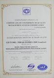 Certificate of conformity of quality