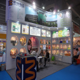 111th Canton Fair-3