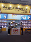 The 121th China Import and Export Fair