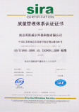 ISO Certificate for Car exhaust filter