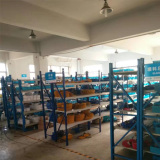 Part warehouse