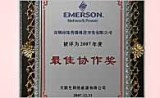 """Receiving An Award Form Emerson Network Power As """"The Best Co-Operative Vendor In 2007"""""""