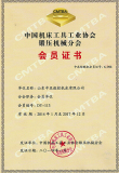 Member of China Machine Tools & Tool Builders′ Association