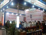 2014 Guangzhou HOTELEX EXhibition