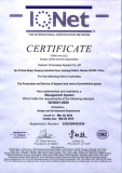ISO9001:2000(English)