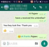 UAE Customer Comment