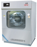 Hot sale small capacity industrial washing machine