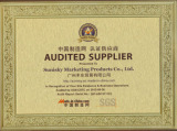 Made-in-China Audited Supplier