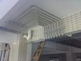 Installation effect