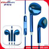 Smart Mobile Phone Adapter Speak Earphone for iPhone with 110cm