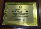 gold supplier member