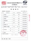Plastic packing test report