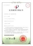 Technical Patent Certificate