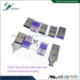 USB2.0 Big current 5A A/Male 4Pin solder type with purple insulator
