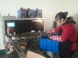 H7 Manufacturing Process