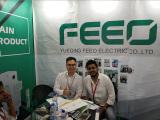 2017 Renewable Energy India Expo1