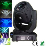 120R Sharpy 2R lamp moving head light (ys-318)