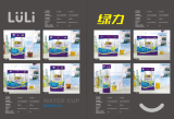 e-catalogue 23