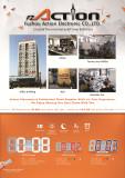 2017 April HK Electronic Fair and Canton Fair