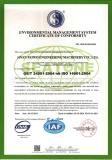 IAF Certificate