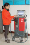 Portable Spectrometer