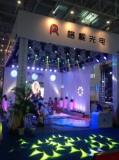 200W/230W Sharpy beam moving head Show in Beijing