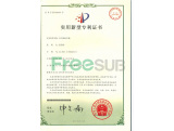 Utility Model Patent Certificate of sublimation machine ST-1520