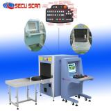 AT6040B high performance airport x-ray machine