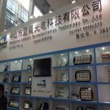 Guangzhou LED Lighting Fair 2014