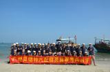 Huizhou Travel