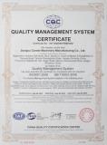 KIET ISO9001:2008 Certificate