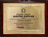 We Are Awarded China Golden Supplier