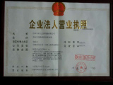 license certification