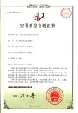 A composite rotary drilling rig drilling structure Patent Certificate