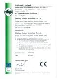 CE certificate - mass flowmeter