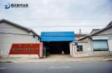 Company′s Gate