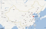 The Factory Location in China