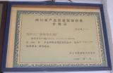 QC OK Certificate