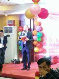 10 Yesrs Anniversary Celebration