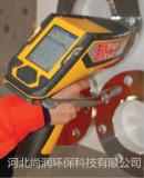 Handheld Spectormeter