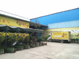 XZL Factory 1