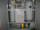 Picture of TY turbine oil purifier